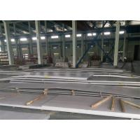 Quality Stainless Steel Hot Rolled Steel Sheet , 301L / 301 Stainless Steel Sheet for sale