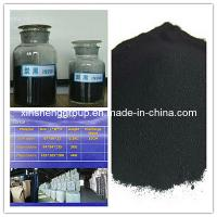 Buy cheap Wet Process N660 Carbon Black product