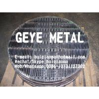 Quality Tower Packing Support Beds, Welded SS Bar Gratings Close Mesh Metal Grid for Dehydrator for sale