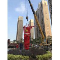 China City Park Publicity Decor Metal Art Sculpture In Painted And Hollowed Finish on sale
