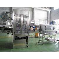 Buy cheap 3Kw Round Bottle Shrink Sleeve Labeling Machine , Shrink Label Machine Automatic from wholesalers