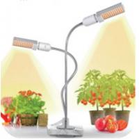 Quality Commercial High Power Grow Lights Greenhouse Grow Lights Aluminum Alloy Lamp Body for sale