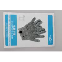 Buy cheap Small / Medium Electrode Gloves For Post-Operative Pain Relief from wholesalers