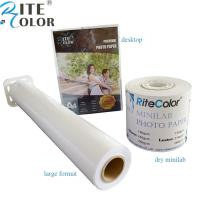 Quality Inkjet RC Glossy Photo Paper Luster Paper Roll For Canon / Epson Digital Printing for sale