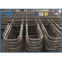 Buy cheap Stainless Steel Superheater And Reheater , Coal Fired High Efficient Heat Exchanger from wholesalers