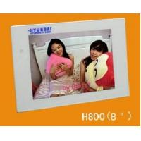 Quality Digital Photo Frame -2 for sale