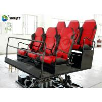 Buy cheap Shopping Mall 7D Movie Theater / 7D Game Cinema For Interactive Gun Shooting product