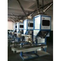 Buy cheap Rice Milling Machinery- Rice Packing Machine , Bagging Machine Top Brand Jialong from wholesalers