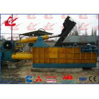 China WANSHIDA Metal Scrap Baling Machine For Steel Scrap HMS 1 & 2 Scrap on sale