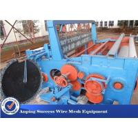 China Industrial Shuttleless Rapier Weaving Machine , Shuttleless Rapier Loom 2.2kw on sale