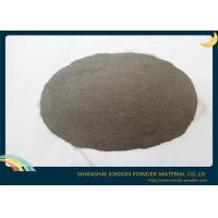 Buy cheap Diamond Shape C 1.2% Ferro Silicon Manganese Powder Steel Making Alloying Addition product
