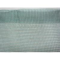 Buy cheap Green Pugliese Olive Harvesting Nets With UV Resistant 30gsm - 33gsm from wholesalers
