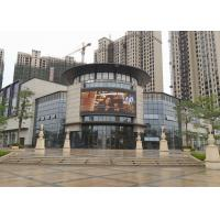 Quality HD P8 Large Commercial LED Screens Full Color Advertising for sale