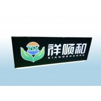 Quality Business Brand Hanging Led Directional Signs With Cutout Illuminated Letter for sale
