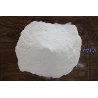 Buy cheap YMCA Vinyl Copolymer Resin Used In Aluminium Foil Varnish And Adhesive Equivalent To VMCA product