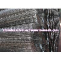 Quality High Tensile Stainless Wire Mesh Sheet , ss Welded Wire Mesh 4x 4 Rust Resistant for sale