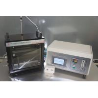 Buy cheap Computerized Flammability Chamber Carbon Steel Sheet Metal Material from wholesalers