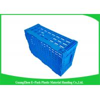 Buy cheap Eco-Friendly Collapsible Plastic Crates For Clothing / Plastic Turnover Box from wholesalers