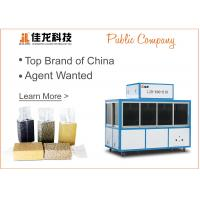 Quality Double Chamber Vacuum Packaging Machine For Suger Salt And Bean for sale