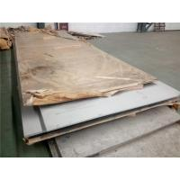 Quality ASTM 904L Stainless Steel Plates 304 Grade 4.0mm - 80.0mm SS Plate for sale