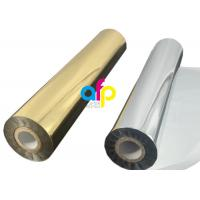 China Gold / Silver Hot Foil,  Custom Size Stamping / Printing Holographic Pet Film on sale