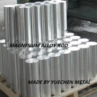 China Precision Magnesium Alloy Bar Certain Bearing Capacity Semi Casting For Military Industry on sale