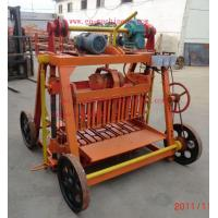 Quality Famous brand 4-45 Egglaying Cement Block Making Machine for hot sale in the world for sale