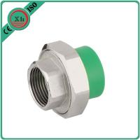 China Higher Flow Capacity PPR Male Union Corrosion Resistant Easy Installation on sale