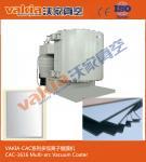 Quality Aluminum Glass Vacuum Metalizing Machine , Aluminum Mirror Metallizing Plant for sale