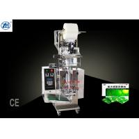 Quality Medicine Industrial Automatic Granule Packaging Machine With Volume Cup Dosing Way for sale