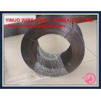 Buy cheap Annealed Wire from wholesalers