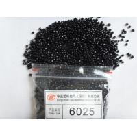 Quality Biodegradable Carbon Black Plastic Raw Material For Plastic Bag 6025 for sale