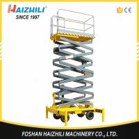 Buy cheap Factory direct sell 300kg 3m four-wheel mobile hydraulic scissor lift platform from wholesalers