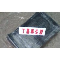 Quality Butyl Reclaimed Rubber for sale