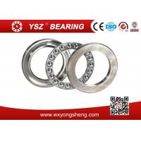 Quality Thrust High Speed Bearings With Flat Seats , 51200 51201 51202 51203 51204 for sale