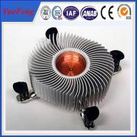Buy cheap aluminum extrusion profile for radiators, supply aluminum radiator extrusion, OEM aluminum product