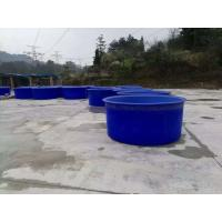 Buy cheap Polye folded large plastic pickle barrels for sale from wholesalers