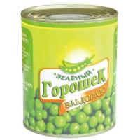 Quality Canned green beans 400G*24tins for sale