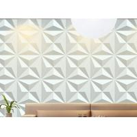 Quality House Custom Wall Decals 3D Background Wall Structural Insulation Wall Paper for sale