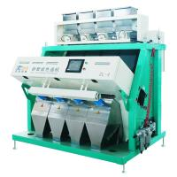 Buy cheap sorting coffee beans,coffee grading machine,color sorter machine for coffee bean product