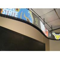Buy cheap Bendable Module Flexible Led Display Panels 120° Veiwing Angle High Brightness from wholesalers