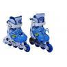Buy cheap Inline Skate for Children (HL-568) from wholesalers