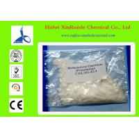 Buy cheap 303-42-4 Testosterone Anabolic Steroids Methenolone Enanthate / Primobolan-depot product