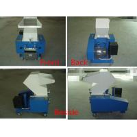 Quality PVC/PP/PET/ABS Waste plastic bottle crusher machine 2.2-45KW for sale