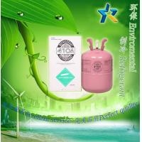 Quality Refrigerant Gas R410A With Good Performance for sale
