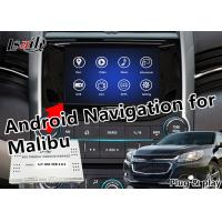 Quality Plug&Play Android 6.0 GPS Navigation Box All-in-one for Chevrolet Malibu Silverado with Mirrorlink APP WIFI  Yandex for sale