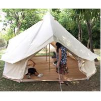 Buy cheap 10 Person Luxury Bell Tent 4M For Camping , Trekking , Mountaineering from wholesalers