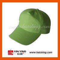 Quality Blank Cotton Promotional 5 Panel Baseball Cap for sale