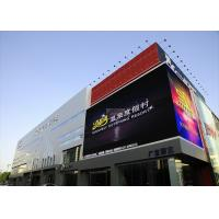 Quality P5mm Outdoor Fixed LED Display 40000 dot/㎡ Density SMD2727 Black for sale