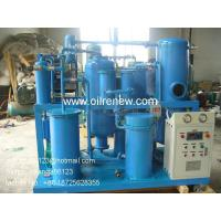 Quality Used Hydraulic oil vacuum purifier machine | hydraulic oil filtration unit | oil filtering for sale